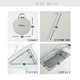 ポップアップテント幅200cm