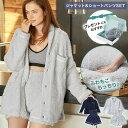 グルーニー ルームウェア 上下セット もこもこ groony 着る毛布 ショートパンツ レディース メンズ 可愛い おしゃれ シンプル ジャケット セット セットアップ パジャマ 長袖 ふわふわ ギフ