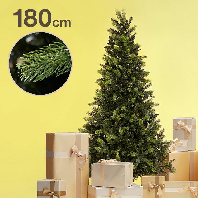クリスマスツリー 180cm 180 ドイツトウヒ クリスマス ツリー ヌードツリークリスマスツリー シンプル 置物 店舗用 法人用 業務用 ショップ用 簡単組立 ギフト プレゼント