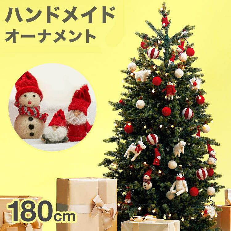 クリスマスツリー 180cm トイツリー おもちゃツリー ぬいぐるみ 手作り ハンドメイド クリスマスツリーセット オーナメントセット オーナメント LEDライト ライト イルミネーション クリスマス ツリー ギフト プレゼント