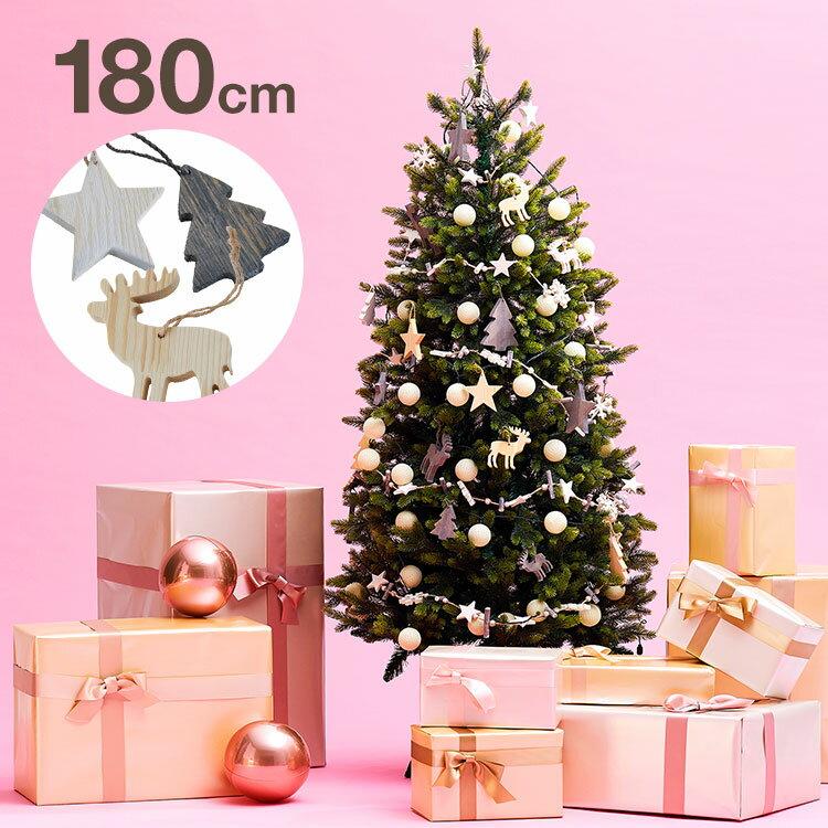 クリスマスツリー 楽天1位 180cm 木製クリスマスツリー 木製 木製オーナメント オーナメントセット オーナメント コットンボール LED ライト 飾り クリスマス ツリー 北欧ムードにも◎ ギフト プレゼント
