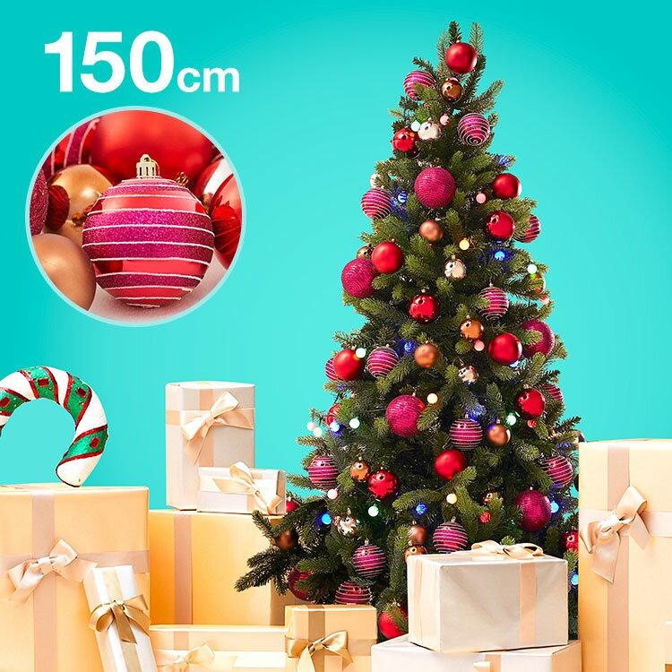 クリスマスツリー 150cm LEDライト クリスマス イルミネーション オーナメント付きクリスマスツリー オーナメントセット オーナメント セット リボン クリスマスツリーセット LED レッド ゴールド ギフト プレゼント