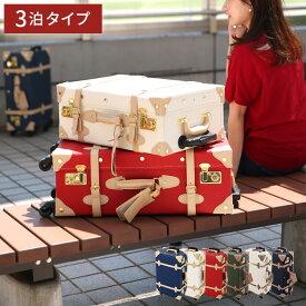 キャリーケース おしゃれ スーツケース キャリーバッグ トランク トランクケース かわいい Mサイズ 旅行カバン キャリーバッグ トランク 旅行カバン カギ付き 鍵 tsaロック