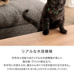 センターテーブルテーブルコーヒーテーブルローテーブルリビングテーブルガラス強化ガラスモダンシャビーおしゃれ猫ねこネコリビングペット猫雑貨雑貨半完成品