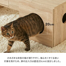 ネコハウス付きテーブル