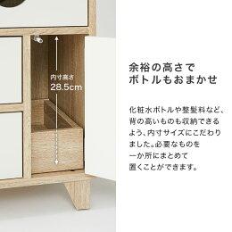 幅39cmコンパクトドレッサーサイドテーブル