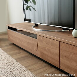 テレビ台ローボード国産完成品テレビボードテレビラック200cm収納TV台TVボードAVボード日本製