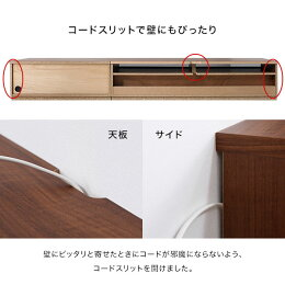テレビ台ローボード国産完成品テレビボードテレビラック240cm収納TV台TVボードAVボード日本製