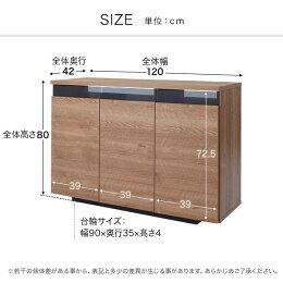 サイドキャビネット完成品日本製サイドボード完成品日本製