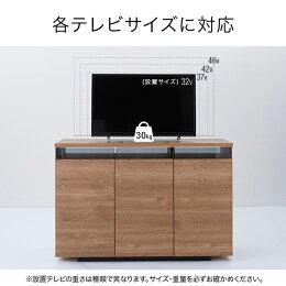 サイドボード完成品日本製