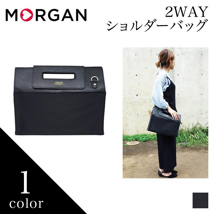 【MORGAN】モルガン 2WAY ショルダーバッグ ショルダーバッグ ハンドバッグ クラッチバッグ A4 通勤 通学 レディース ユニセックス 黒 ブラック【※ラッピング対象外】MOC01