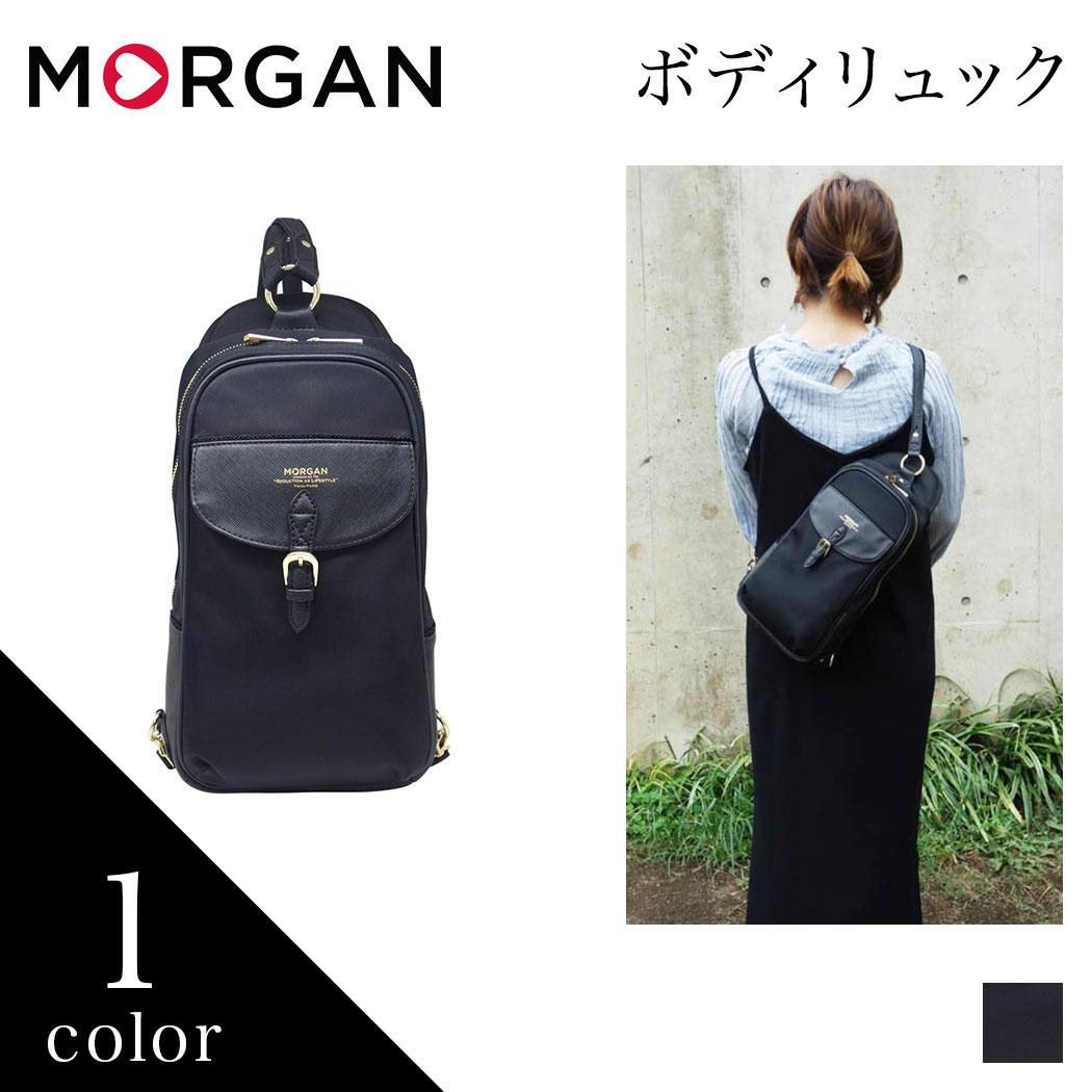 【MORGAN】モルガン ボディリュック ボディバッグ 黒 ブラック リュック レディース ユニセックス ナイロン フェイクレザー【ラッピング無料】【ギフト】MOC03