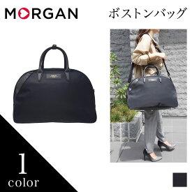 MORGAN公式 モルガン メンズ レディース ボストンバッグ ショルダーバッグ トラベルバッグ プレゼント ギフト moc05