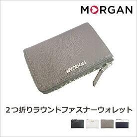 MORGAN公式 モルガン レディース 財布 長財布 ラウンド イタリアンレザー プレゼント ギフト mr1002