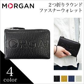 MORGAN公式 モルガン レディース 財布 長財布 ラウンド イタリアンレザー プレゼント ギフト mr2001