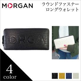 MORGAN公式 モルガン レディース 財布 長財布 コインケース 小銭入れ ラウンド 羊革 プレゼント ギフト mr2002