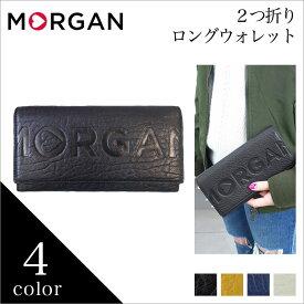 MORGAN公式 モルガン レディース 財布 長財布 コインケース 小銭入れ 羊革 プレゼント ギフト mr2003