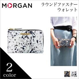 MORGAN公式 モルガン レディース 財布 長財布 ラウンド イタリアンレザー プレゼント ギフト mr4001