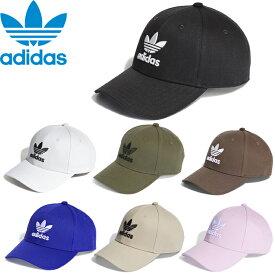 "【SALE】adidas Originals アディダス オリジナルス""TREFOIL CLASSIC BASEBALL CAP""トレフォイル クラシック ベースボール キャップ EC3603 DV0173 DV0174 DV0175 ED9387 EK2994 EK2997 カーブ バイザー ストラップバック 帽子 メンズ レディース 7カラー 国内正規 10%OFF"