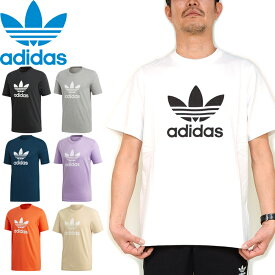 """【SALE】adidas Originals アディダス オリジナルス""""TREFOIL TEE""""トレフォイル Tシャツ CW0709 CW0710 CY4574 DV1603 DV1643 DZ4572 CX1894 半袖 トップス ストリート メンズ レディース ユニセックス 7カラー 国内正規 30%OFF"""