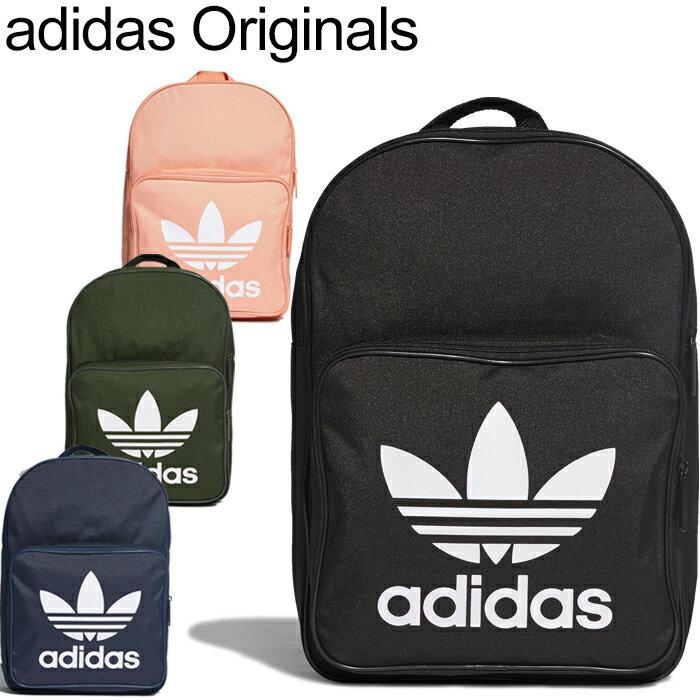 """adidas Originals アディダス オリジナルス""""TREFOIL CLASSIC BACKPACK""""トレフォイル クラシック バックパック DW5185 DW5187 DW5188 DW5189 三つ葉 リュック デイパック メンズ レディース ユニセックス 鞄 4カラー 国内正規 20%OFF セール"""
