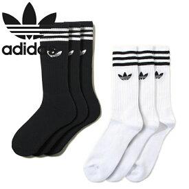 """adidas Originals アディダス オリジナルス""""MID CUT CREW SCOKS 3P""""DX9091 DX9092 ミッド カット クルーソックス 靴下 3足セット 下着 雑貨 トレフォイル 三つ葉 スポーツ メンズ レディース 2カラー 国内正規"""