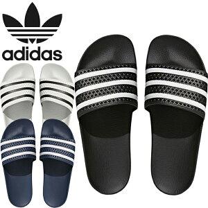 アディダス オリジナルス adidas Originals ADILETTE 280647 280648 288022 アディレッタ スライド サンダル シャワー キックス シューズ スニーカー メンズ レディース 靴 ツッカケ 3カラー 国内正規 2021SS