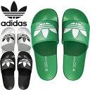 """adidas Originals アディダス オリジナルス""""ADILETTE LITE""""FU8298 FU8297 FU8296 FU8299 アディレッタ ライト スライド トレフォイル サンダル シャワー キックス シューズ スニーカー メンズ レディース 軽量 靴 ツッカケ 4カラー 国内正規"""