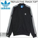 """adidas Originals アディダス オリジナルス CE6248""""REFLECTIVE TRACK TOP""""リフレクティブ トラック トップ ジャージ ..."""