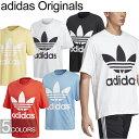 """adidas Originals アディダス オリジナルス""""OVERSIZED TEE""""オーバーサイズ Tシャツ CW1211 CW1212 CW1213 CW1214 CW1215 ワイドシルエット"""
