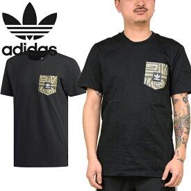 """adidas Originals アディダス オリジナルス DU8339""""DAKARI POCKET TEE""""ダカリ ポケット Tシャツ ポケT カットソー スケボー メンズ レディース ユニセックス ブラック/ローカーキ 国内正規 20%FF セール"""