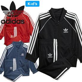 "adidas Originals アディダス オリジナルス""KIDS SST SUIT""DV2820 FM5584 FM5585 キッズ ジャージー トラック スーツ 3ストライプ セットアップ 上下セット トレフォイル 三つ葉 スポーツ 男の子 女の子 ベビー 子供服 3カラー 国内正規"