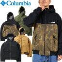 """Columbia コロンビア PM3753""""LOMA VISTA HOODIE""""ロマビスタ フーディー ジャケット パーカー フリース裏地 アウトドア ストリート メンズ レディース 防寒 中綿 4カラー 国内正規 10%OFF セール"""