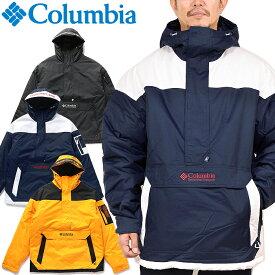 コロンビア Columbia WO1136 CHALLENGER PULLOVER チャレンジャー プルオーバー ジャケット アノラックパーカー マウンテン パーカー アウター メンズ レディース アウトドア 中綿 撥水 保温 3カラー 国内正規 45%OFF セール