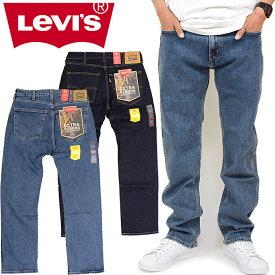 リーバイス Levi's 28930 WORKWEAR 505 REGULAR ワークウェア 505 レギュラー ストレート デニムパンツ ジーンズ Gパン ストリート ワーク アメカジ メンズ ボトムス 2カラー 国内正規