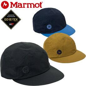 マーモット Marmot TOAPJC31 GORE-TEX CAP ゴアテックス キャップ ジェット キャンプ アウトドア メンズ レディース UPF50+ UVカット 防水 耐久 軽量 帽子 3カラー 国内正規 10%OFF セール