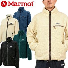 """Marmot マーモット TOMOJL38""""SHEEP FLEECE JACKET""""シープ フリース ジャケット ボア 裏地メッシュ アウトドア トップス アウター メンズ レディース 保温 4カラー 国内正規 30%OFF セール"""