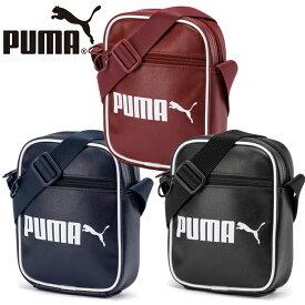 プーマ PUMA 076641 CAMPUS PORTABLE RETRO 1.5L キャンパス ポータブル レトロ ポーチ ショルダー バッグ メンズ レディース ストリート 鞄 3カラー 国内正規 40%OFF セール