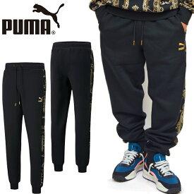 プーマ PUMA 530312 LUXE AOP TRACK PANT ラックス AOP トラック パンツ ジャージー ボトムス セットアップ メンズ レディース バロック柄 01 ブラック 国内正規 10%OFF セール
