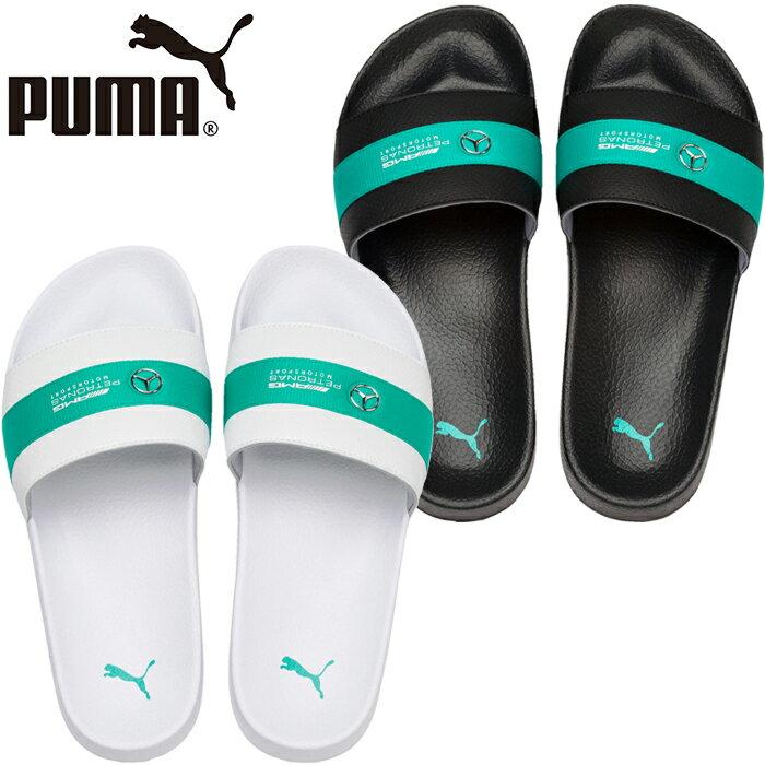 """PUMA プーマ 306406""""MAPM LEADCAT""""メルセデス・ベンツ・アーマーゲー MERCEDES BENZ AMG リードキャット スライド シャワー サンダル スポーツ メンズ レディース 靴 ツッカケ 2カラー 国内正規"""