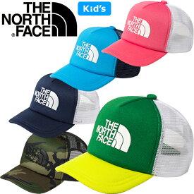 ノースフェイス THE NORTH FACE NNJ01911 KIDS' LOGO MESH CAP キッズ ロゴ メッシュ キャップ ツートン カモ アウトドア スポーツ 男の子 女の子 子供服 迷彩 帽子 5カラー 国内正規 2021SS