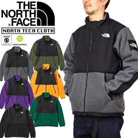 ノースフェイス THE NORTH FACE NA72051 DENALI JACKET デナリ ジャケット バーサマイクロ フリース ノーステック ジップアップ アウトドア メンズ レディース 防寒 保温 6カラー 国内正規 10%OFF セール