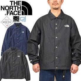 ノースフェイス THE NORTH FACE NP12042 GTX DENIM COACH JACKET GTX デニム コーチ ジャケット GORE-TEX ゴアテックス ウインドブレーカー スクエアロゴ ワッペン メンズ レディース 防風 防水 耐久 2カラー 国内正規 2021SS 5%OFF セール