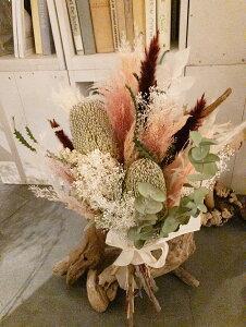 スワッグにもなるドワイフラワーブーケ 〜バンクシアブーケ〜 ドライブーケ ドライフラワー ブーケ 花束 花 お花 パンパスグラス バンクシア パンパス おしゃれ かわいい 可愛い フラワー