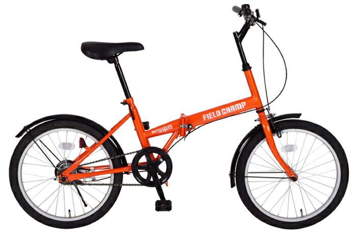 【送料無料】【代引不可】FIELD CHAMP(フィールドチャンプ) 20インチ折畳自転車FDB20 オレンジ MG-FCP20 オレンジ【北海道・沖縄・離島発送不可】