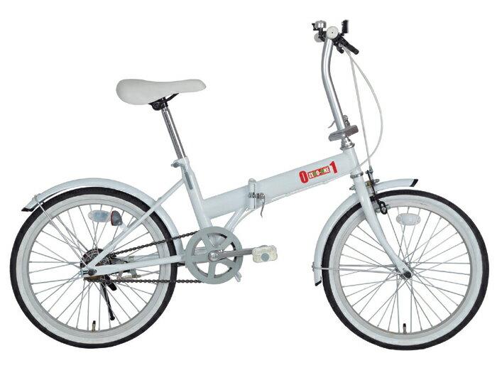 【送料無料】【代引不可】ミムゴ(MIMUGO) ZERO-ONE 折りたたみ自転車 20インチ ホワイト MG-ZRE20-WH【北海道・沖縄・離島発送不可】