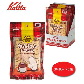 Kalita(カリタ) かんたんドリップ 30枚入×6袋