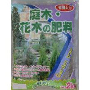 【同梱・代引き不可】 3-48 あかぎ園芸 庭木・花木の肥料 2kg 10袋