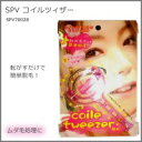 SPVコイルツィザー SPV70028