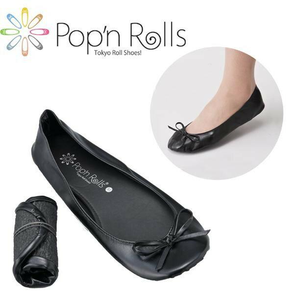 Pop'n Rolls(ポップンロールズ)軽量ポケッタブルシューズ・携帯スリッパ ナイトブラック